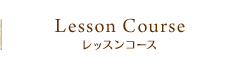 Lesson Course